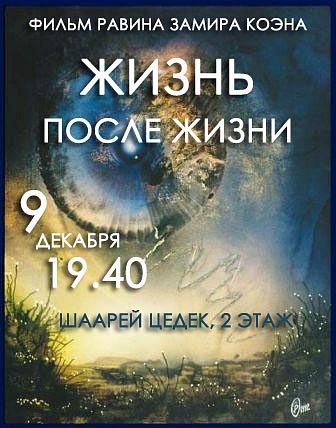 kino9.12