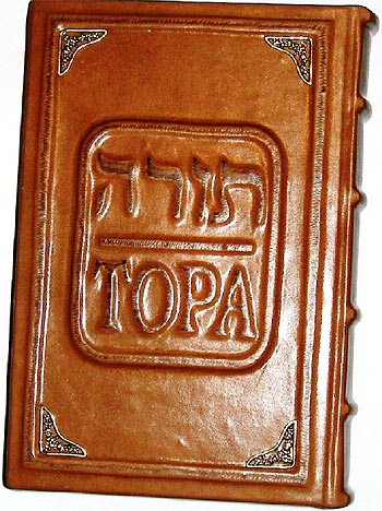 tora2