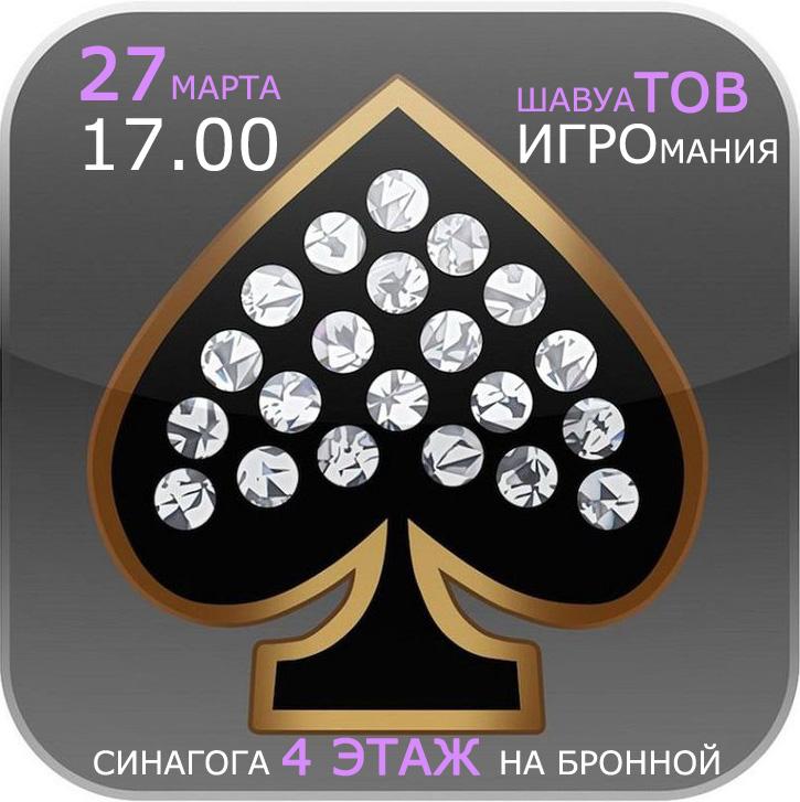 Карты-шаблон -27 МАРТА