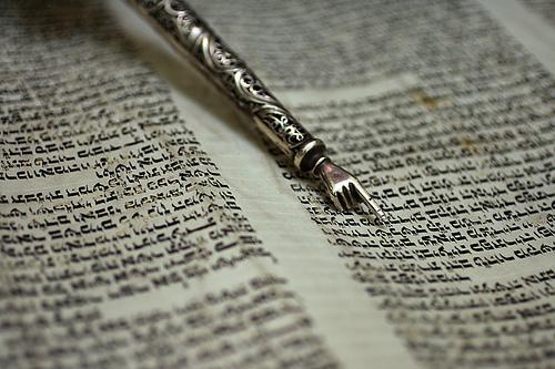 Torah-1